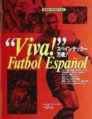 Revista de futbol japonesa World Soccer.